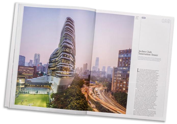 doublespace icon magazine zaha hadid