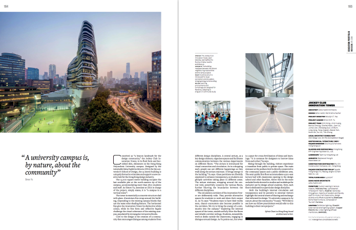 Hong Kong Innovation Tower in InDesign Magazine